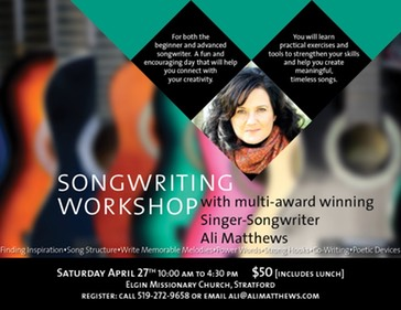 SongWorkshop 2013